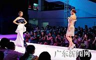 广州纺校学生毕业展升级服装高级订制发布会